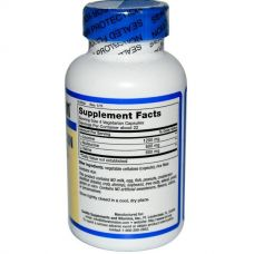 Аминокислоты, 90 капсул