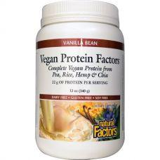 Протеин, ванильные бобы, 340 г