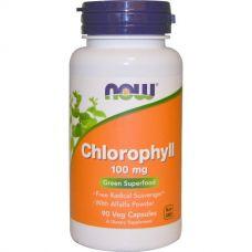 Хлорофилл, 100 мг, 90 капсул