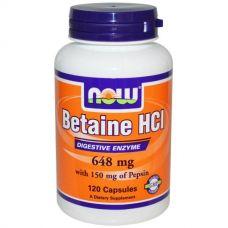 Бетаина гидрохлорид, Betaine HCL, 648 мг, 120 капсул от Now Foods