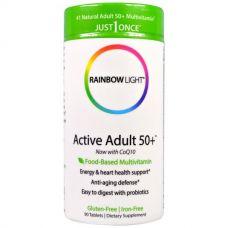 Мультивитамины 50+ Just Once, 90 таблеток