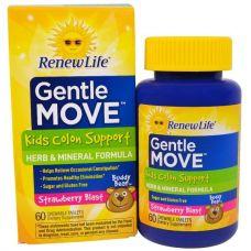 Слабительное Gentle Move для детей, клубничный вкус, 60 жевательных таблеток