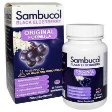 Черная бузина для укрепления иммунитета, 30 жевательных таблеток