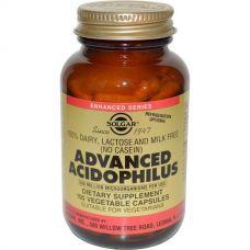 Ацидофилин, 100 Капсул