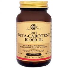 Сухой Бета-Каротин, 250 таблеток