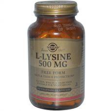 L-лизин, 100 капсул